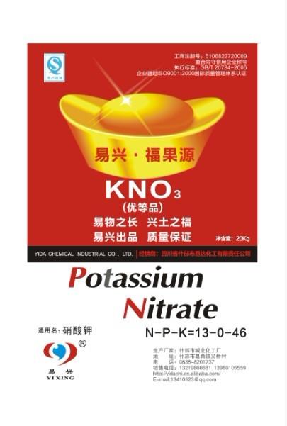 国内最优质优惠硝酸钾易达化工厂制造