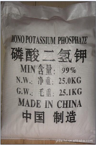 农用二氢钾34%钾51.2%磷采购首选