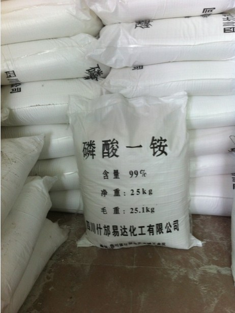 供应高品质磷酸一铵磷酸二铵