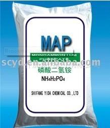 什邡易达化工自产85%磷酸磷酸一铵