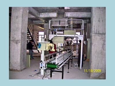 国内最先进的水溶肥生产设备生产线