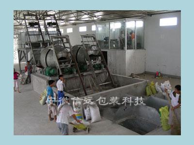BB肥自动包装生产线