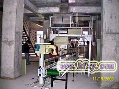安徽信远水溶肥生产线正式批量生产