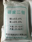 工业磷酸二铵99含量全溶