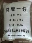 优质原料产磷酸一铵