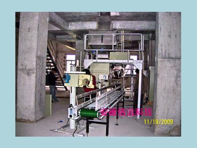 新疆水溶肥全自动生产线