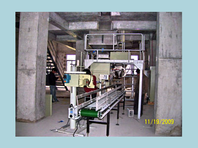 高效全自动水溶肥生产线