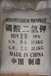 出口级磷酸二氢钾(MKP)