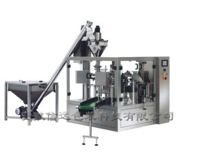 中国最专业水溶肥小包装全自动给袋式设备