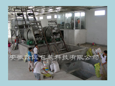 山东施可丰化工采用我司30吨BB肥生产线