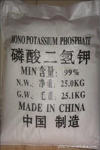 国家认证磷酸二氢钾