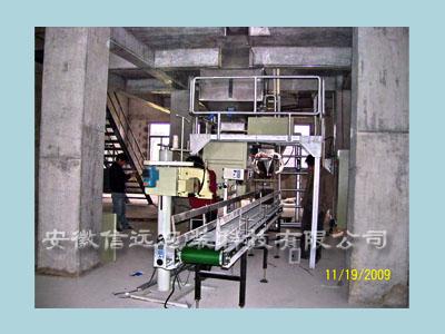 水溶肥生产线-自动配料-混合-包装-码垛