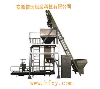 安徽信远包装肥料包装机的最大设备生产商―