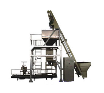 全新型XY肥料包装机安徽信远制造