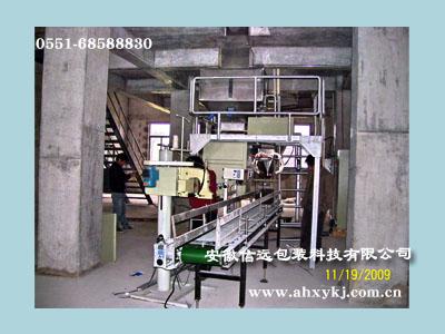 国内最大的水溶肥生产线基地使用的水溶肥设备