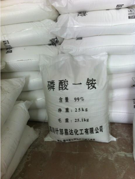 冲施肥滴灌肥磷酸一铵磷酸二氢钾全水溶速效挑战进口肥