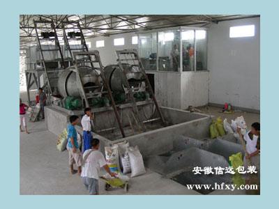 肥料配料、混合、包装生产线